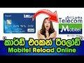 Mobitel Reload Online online recharge mobitel