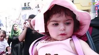 أجواء عيد الأضحى في نابلس
