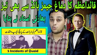 Indian Reaction - 5 incidents of Quaid E Azam Muhhamad Ali Jinnah