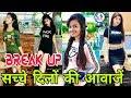 Ehna Chauni Aa   Latest Tik Tok   Jassi Gill   Sara Gurpal  Arvindr Khaira  Avvy   Comedy Boss