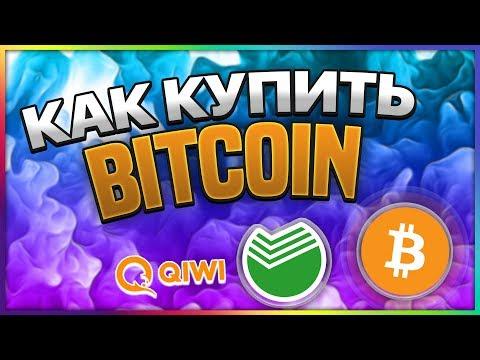 Рублевый опцион от 1 рубля