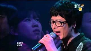 [문화콘서트난장 하현우 special] 조덕환 - 그것만이 내 세상 (with.하현우)