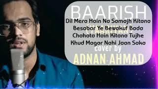 Is Dard-E-Dil Ki Sifarish   cover song lyrics Music official