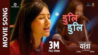 Duli Duli - YATRA Movie Song || Melina Rai || Salin Man Bania