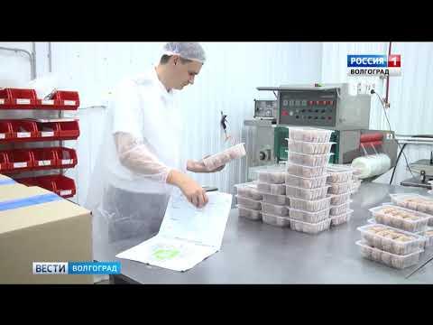 Управлением Россельхознадзора проводится пищевой мониторинг на предприятиях по производству мясных полуфабрикатов в Волгоградской области