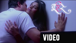 Nako Nako Na Re | Video | Tu Hi Re | Swapnil Joshi Sai Tamhankar Intimate Song | Marathi Movie 2015
