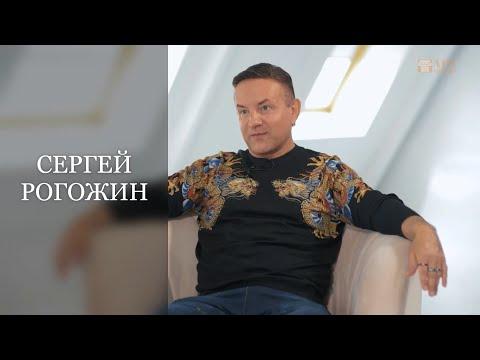 СЕРГЕЙ РОГОЖИН. Певец, Заслуженный артист России #АртАкцент