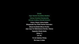 Brodha V - Aigiri Nandini Lyrics