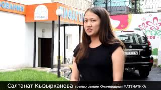 """Центр Дополнительного Образования """"Пифагор"""" ждет Вас!"""