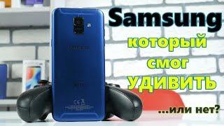 Samsung за 260$ который всех нагнул? Обзор Samsung Galaxy A6 4/64!