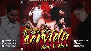 La Cena Está Servida - Alan Y Maw (Audio Oficial)
