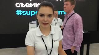 Парк Горького. Samsung Galaxy Studio