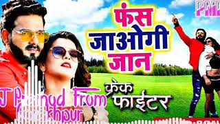 dj pramod babu hi tech hindi song 2019 - TH-Clip