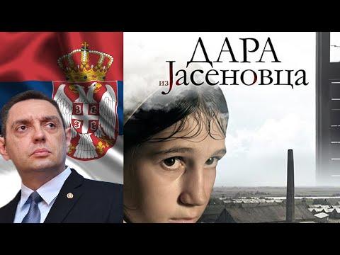 Ministar unutrašnjih poslova Aleksandar Vulin izjavio je danas da smatra da država Srbija sama treba da piše svoju istoriju i da stoga udžbenik istorije, u kojima će umesto tri rečenice barem jedna stranica biti posvećena stradanju Srba u Jasenovcu, treba da piše naša država, a ne strani izdavači.