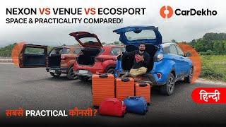 Nexon vs Venue vs EcoSport -जानिए परिवार के लिए कौनसी है अच्छी SUV | Space & Practicality Comparison