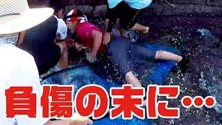 衝撃の結末…大人数vs巨大鯉【決着編】