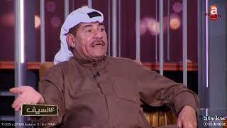 الفنان سمير القلاف: ماني راضي عن الدراما الكويتية ما يبون الفنان الصحيح تحميل MP3