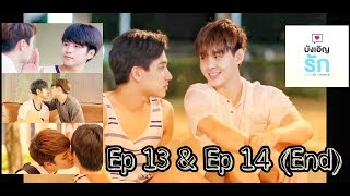 love by chance ep 14 sub español