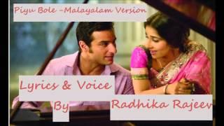 Piyu Bole- Malayalam Version-Parineetha- Lyrics   - YouTube