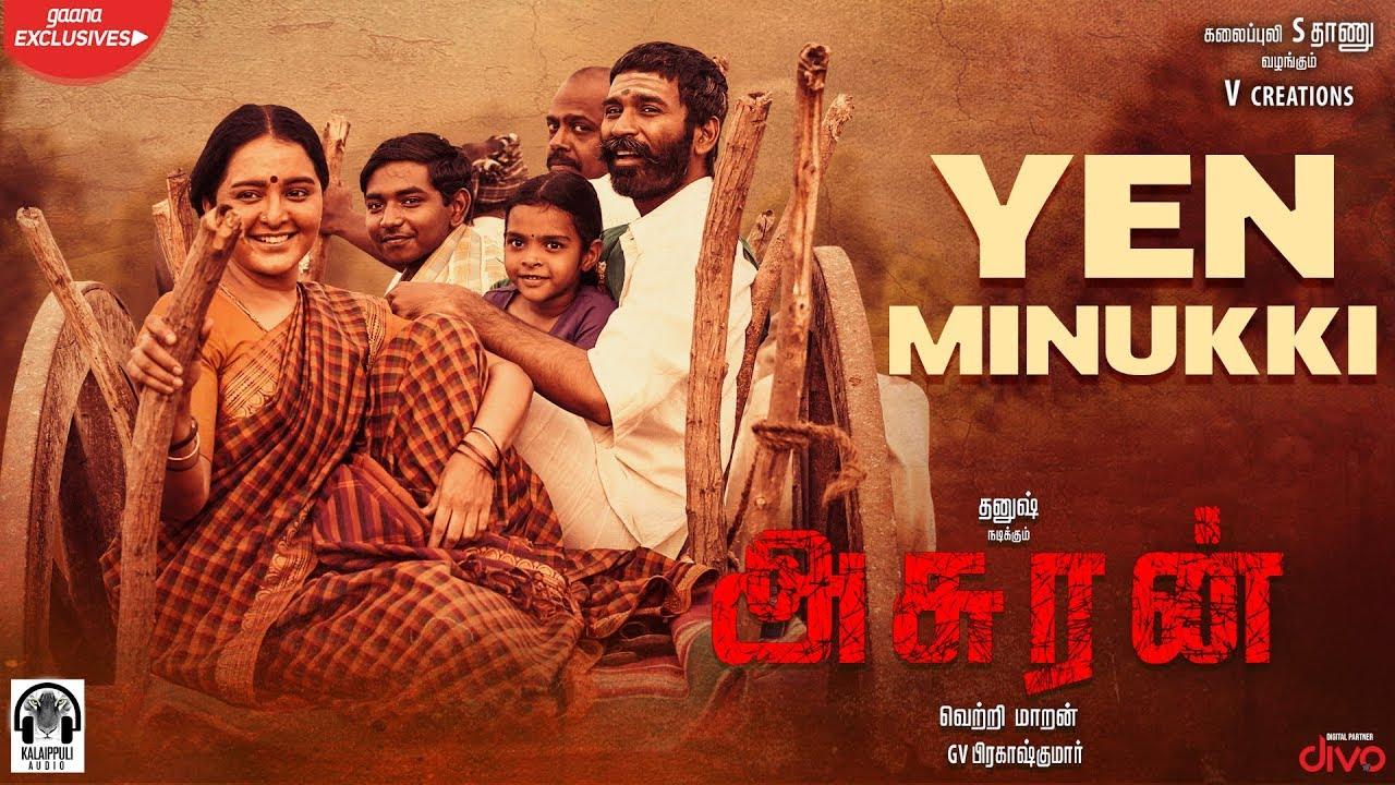 Yen Minukki Lyrics Tamil Lyricsnet