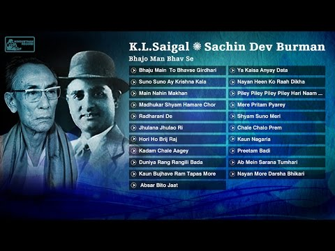 KL Saigal | SD Burman | Devotional Songs | Bhajo Man Bhav Se | Old Hindi Film Songs
