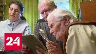 Договор ренты обернулся адом для пожилой москвички