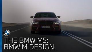 The BMW M5   BMW M Design