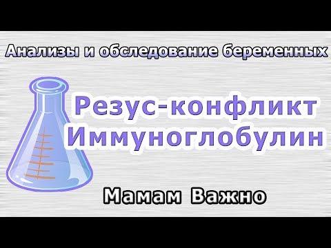 Гепатит а прямой билирубин