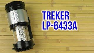 TREKER LP-6433A - відео 1