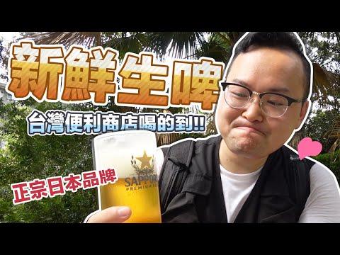 台灣居然有這麼日式的地方?-阿倫