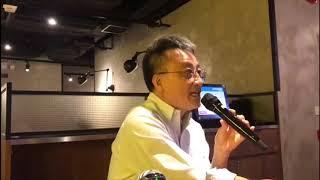 吳明德教授:如何爭取真普選 ?現在就是歷史的不斷重演!2019-09-22
