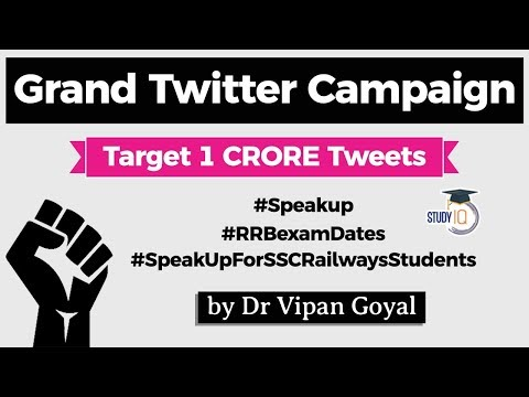 5 september Teacher's Day 11 Am l Twitter Campaign l Speak Up For SSC Railways Students l Study IQ