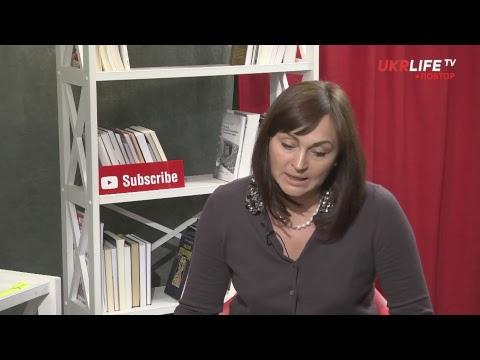 Ефір на UKRLIFE TV 02.10.2018