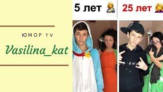 Василина Катаева [Vasilina_kat] - Подборка вайнов #9
