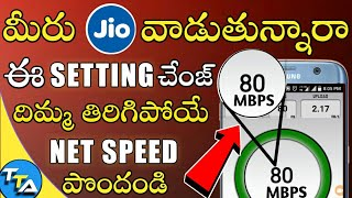 Secret Setting to Increase Jio Internet Speed on Android Mobile | For All Sim Cards in Telugu
