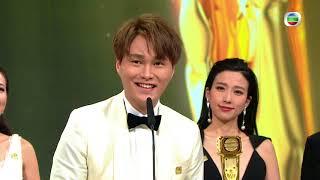 萬千星輝頒獎典禮2017「最受歡迎劇集歌曲」- 🏆到此一遊 (胡鴻鈞)
