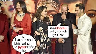 Sanjay Dutt Gets EMBARASSED & Shy When Media Asks About Relationship wid Ex-Girlfriend Madhuri Dixit