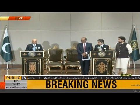 Law Minister Farogh Naseem and British Home Secretary Sajid Javid joint press conference