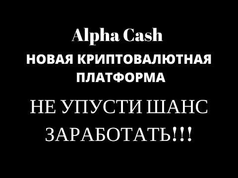 Демо счет бинарные опционы с минимальным депозитом в рублях
