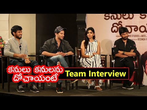 kanulu-kanulanu-dochayante-movie-team-interview