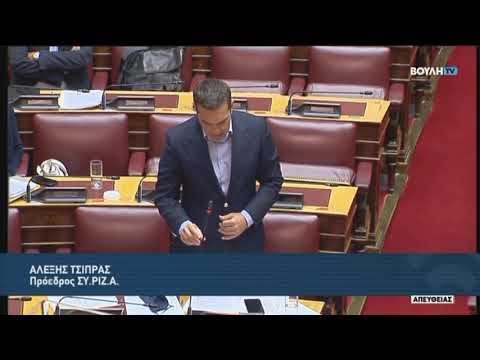 Α.Τσίπρας (Πρόεδρος ΣΥ.ΡΙΖ.Α)(Δευτερολογία) (Μέτρα ενίσχυσης εργαζομένων και ανέργων) (25/11/2020)