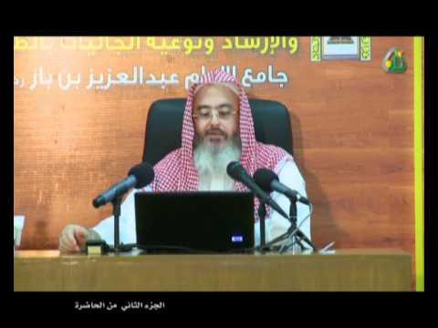 ابن المبارك وميادين النجاح – الشيخ محمد صالح المنجد