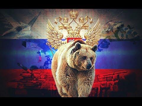 🇷🇺 ВПЕРЁД, РОССИЯ!!! видео