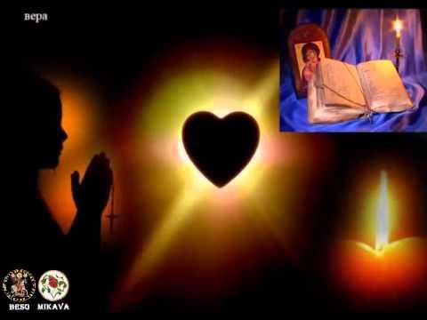 Молитва любимой Св.Георгию с любовью о возлюбленном