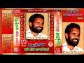 Pale Ram Ki Hit Ragniya Vol -2 | Pale Ram Dahiya | Haryanvi | Rangkat | Ragni | Maina Audio video download