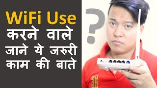 Wi-Fi Router Most important Settings and Tips & Tricks Every User Must Know - Download this Video in MP3, M4A, WEBM, MP4, 3GP