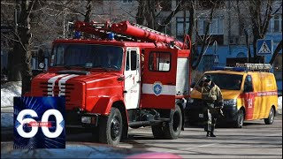 Срочно! В центре Донецка прогремели три взрыва. 60 минут от 18.02.19