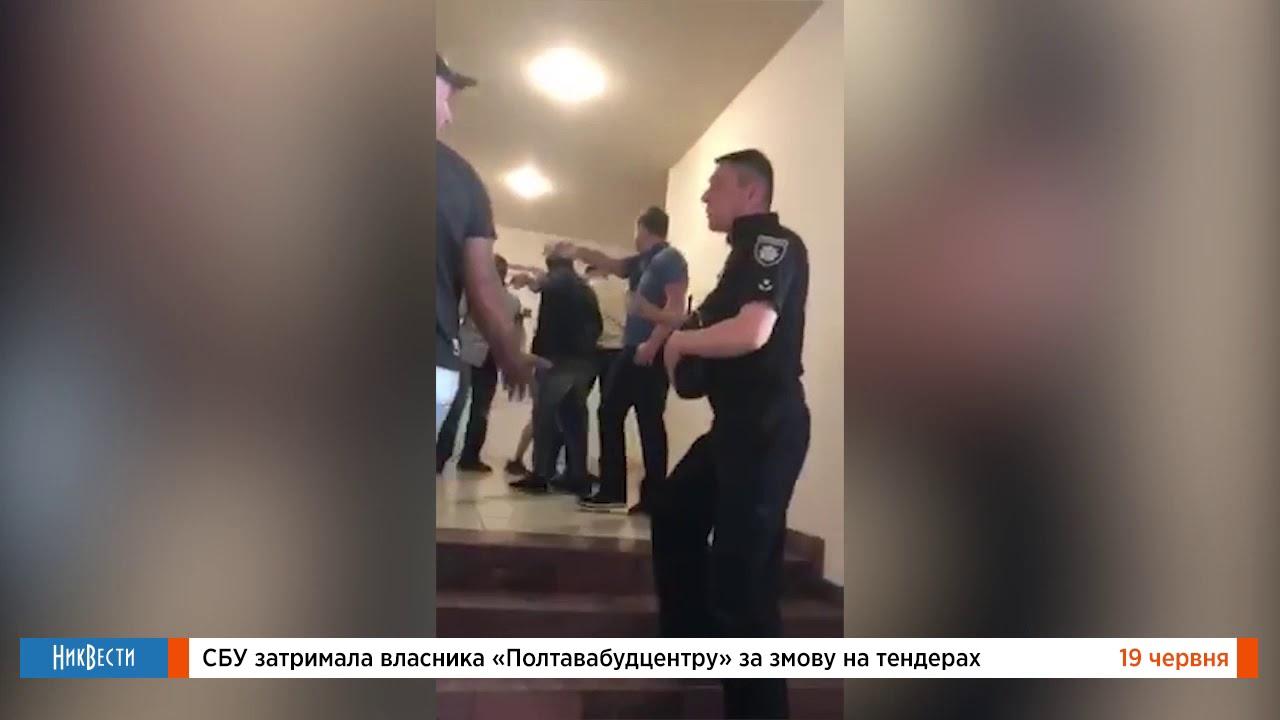 СБУ задержала владельца дорожной фирмы