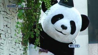 [히스토리의팬더기획]5화2013패션왕의탄생-1[ENG/JPNSUB]