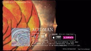 ACIDMAN - 『有と無』トレーラー映像